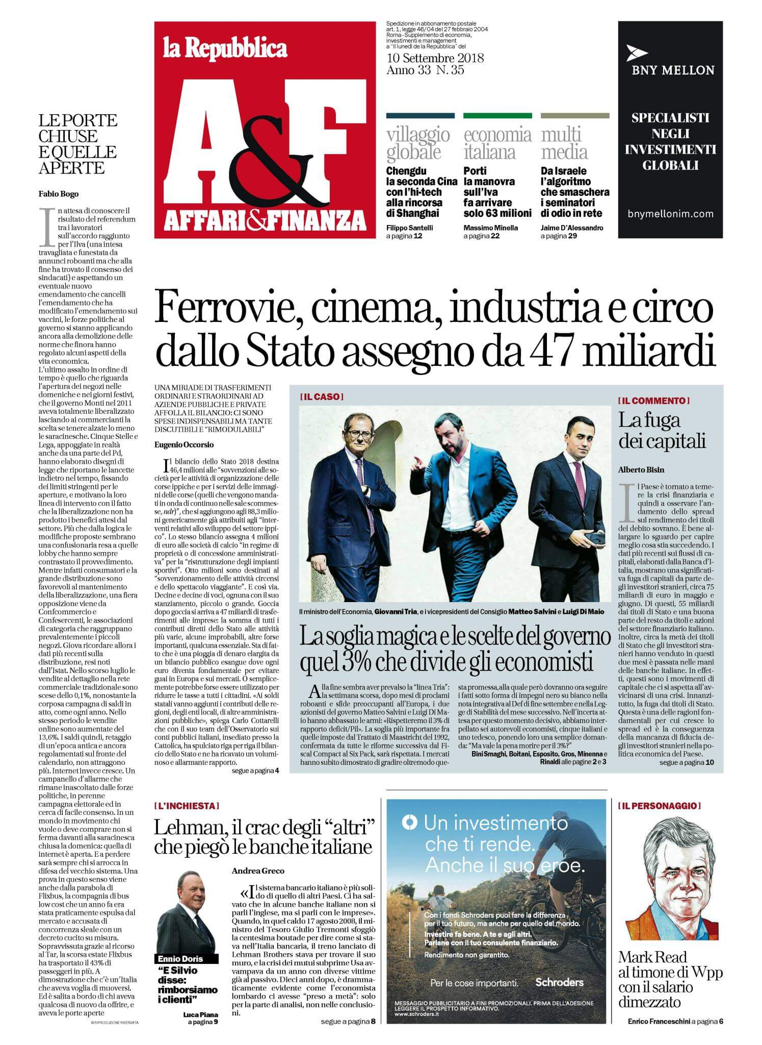 "bb0ca8d96807 ""Fashion Film Festival c è una gemma a Milano"""